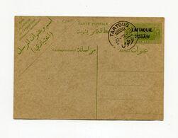 !!! ENTIER POSTAL 3 PIASTRES CACHET DE TARTOUS DU 27/12/1932 - Cartas