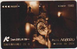 CLOCK - WATCH - JAPAN-003 - NOBORU - Advertising