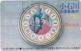 CLOCK - WATCH - JAPAN-009 - KOISHIKAWA LAW OFFICE - Advertising