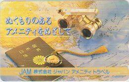 CLOCK - WATCH - JAPAN-010 - Advertising