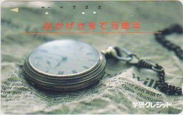 CLOCK - WATCH - JAPAN-012 - Advertising