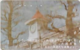 CLOCK - WATCH - JAPAN-014 - Advertising