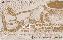 CLOCK - WATCH - JAPAN-015 - Advertising