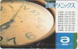 CLOCK - WATCH - JAPAN-016 - Advertising