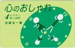CLOCK - WATCH - JAPAN-017 - Advertising
