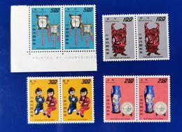 TAIWAN 1967 OGGETTISTICA - Neufs