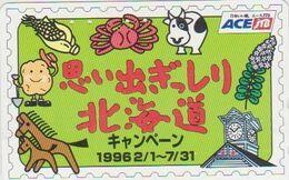 CLOCK - WATCH - JAPAN-020 - Advertising