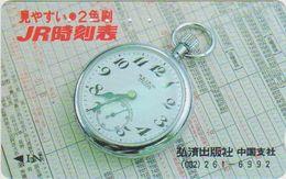 CLOCK - WATCH - JAPAN-022 - Advertising