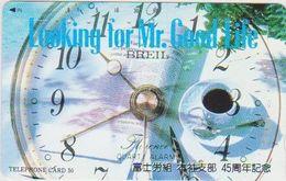 CLOCK - WATCH - JAPAN-023 - Advertising