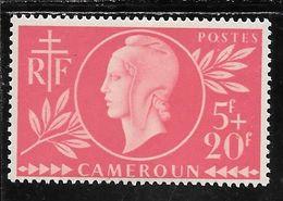 CAMEROUN N°265 ** TB SANS DEFAUTS - Ungebraucht