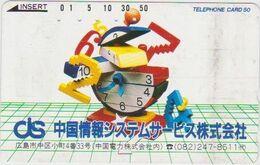 CLOCK - WATCH - JAPAN-030 - Advertising