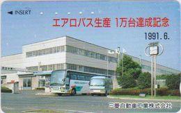 CLOCK - WATCH - JAPAN-032 - Advertising