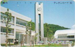 CLOCK - WATCH - JAPAN-033 - Advertising