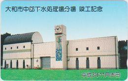 CLOCK - WATCH - JAPAN-037 - Advertising