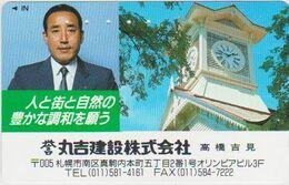 CLOCK - WATCH - JAPAN-038 - Advertising