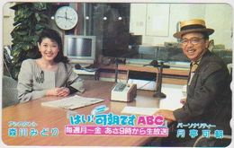 CLOCK - WATCH - JAPAN-039 - Advertising