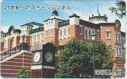 CLOCK - WATCH - JAPAN-040 - Advertising