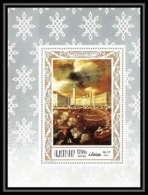 468 Ajman MNH ** Bloc N°112 A Tableau (tableaux Painting) Italian Paintings Venise (venice) Piazza San Marco - Arte