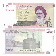 386 IRAN  2000 RIALS 2005   FDS NUOVI - Iran