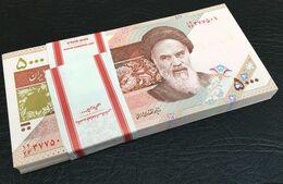 387 IRAN  5000 RIALS 2017   FDS NUOVI - Iran