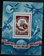 RUSSIA  1977 SPACE BLOCK MI No BLOCK 122 MNH VF!! - 1923-1991 USSR