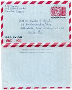 Japon 1964 Entier Aérogramme Circulé Vers Les U.S.A (01399) - Interi Postali