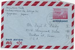 Japon 1959 Entier Aérogramme Circulé Vers Les U.S.A (01404) - Interi Postali