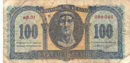 "GREECE 100 DRACHMAI 1953 G-VG LOW S/N: AB01 000046 P-324b ""free Shipping Via Registered Air Mail"" - Grecia"