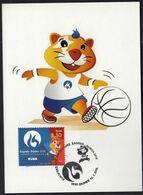 Croatia Zagreb 2016 / Basketball / European Universities Games / Mascot HRKI / MC / Sport - Basketball