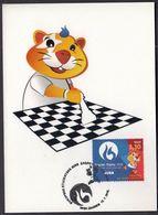 Croatia Zagreb 2016 / Chess / European Universities Games / Mascot HRKI / MC / Sport - Echecs