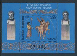 Greece Grece Hellas 1992 Mi B10 YT B10 SG 1903 ** Proetus, Bellerophon, Pegasus - Eur. Transport Ministers Conf. - CEMT - Mythologie