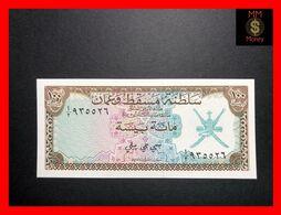 OMAN 100 Baiza  1970  P. 1  UNC - Oman
