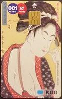 Telefonkarte Japan - IC Talk - KDD - Chip - Tradition - Japon