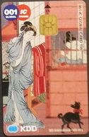 Telefonkarte Japan - IC Talk - KDD - Chip - Tradition - Hund - Japon