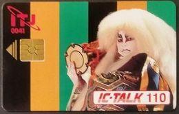 Telefonkarte Japan - IC Talk  - Chip - Musik - Japon