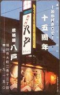 Telefonkarte Japan - Tradition - 110-016 - Japon
