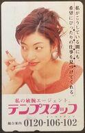 Telefonkarte Japan - Werbung - Frau - 110-016 - Japon