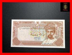 OMAN 100 Rials 1989  P. 22 B  UNC - Oman