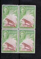 Nyassaland - UMM And Used, 2 X Blocks Of 4, 1947 - Nyasaland (1907-1953)