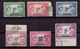 Nyassaland  - Used - 1963 Optd, Part Set, 1963 - Nyasaland (1907-1953)