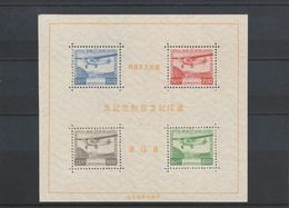 JAPAN 1934 - Blokken & Velletjes
