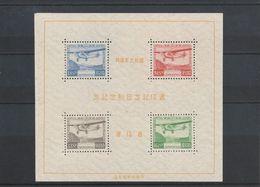 JAPAN 1934 - Hojas Bloque