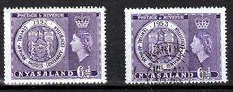 Nyassaland  - UMM And Used, 100th Anniversary Birth Of Rhodes, 1953 - Nyassaland (1907-1953)