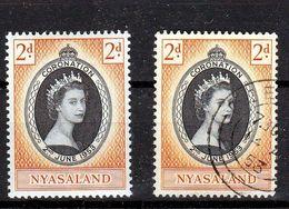 Nyassaland  - UMM And Used, Coronation QE II, 1953 - Nyassaland (1907-1953)