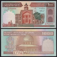 IRAN (Persien) - 1000 RIALS (2003) Sign 28 Pick 138j UNC (1)  (24168 - Banknotes
