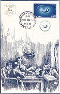 Israel, Jewish Teacher, Max Card, 1959 Judaica, Jewish - Jewish