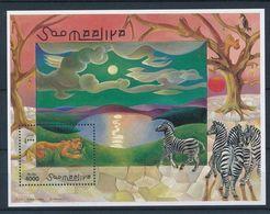 Somalia, 1998. [n0873] Fauna, Predators (block) - Big Cats (cats Of Prey)