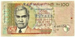 Mauritius - 100 Rupees - 1999 - Pick: 51.a - Serie AL - Mauritius