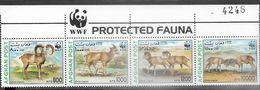 Afghanistan  1998     WWF Wild Sheep Header Strip   MNH - Afghanistan