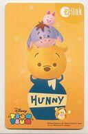 Singapore Travel Transport Card Subway Train Bus Ticket Ezlink Used Pooh Piglet - Metro
